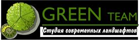 Студия современных ландшафтов GreenTeam